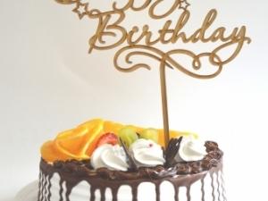 """Topper """"Happy Birthday"""""""